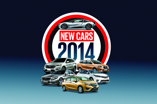 New cars for 2014 - Updated