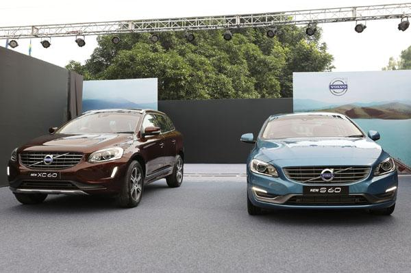 Volvo to open four new showrooms