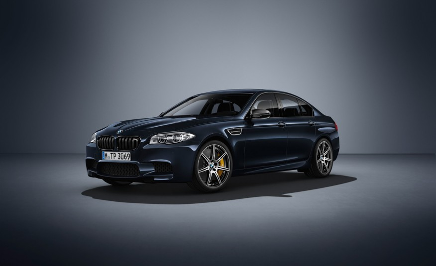 600hp BMW M5 Competition Edition revealed
