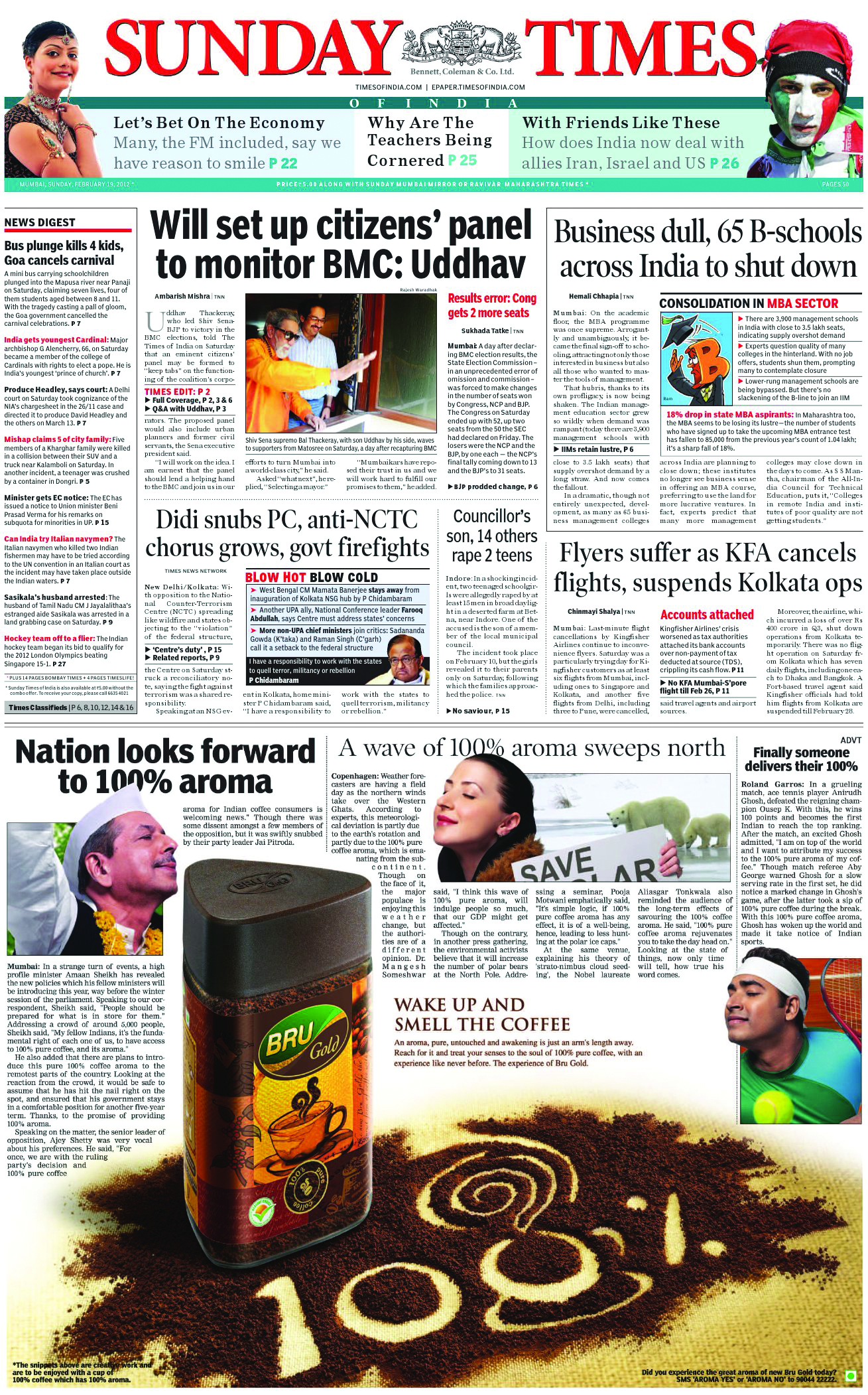 Newspapers Thrive With Top Design Printweek India