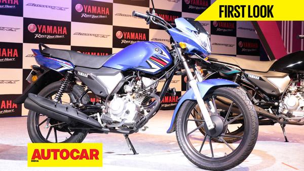 Yamaha Saluto RX first look video