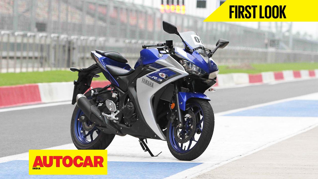Yamaha r3 first look video bikes bikes 350cc 500cc for Yamaha 500cc sport bikes